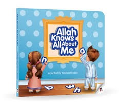 Allah Knows All About Me - Hardback