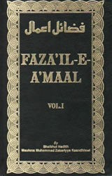 FAZAAIL E AAmaal - English - Fazail e amaal - All Parts in One Book