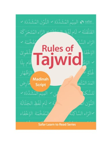Safar Academy Rules of Tajwid Madinah script