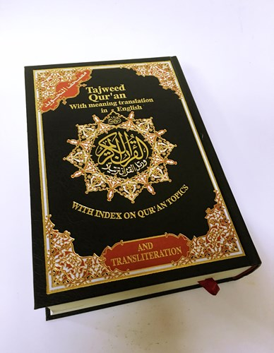 Tajweed Qur'an With Meaning Translation and Transliteration English