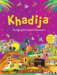 Khadija The Wife of the Prophet Muhammad s
