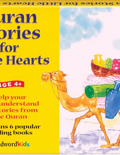My Quran Stories for Little Hearts Gift Box-1 (Six Paperback Books)