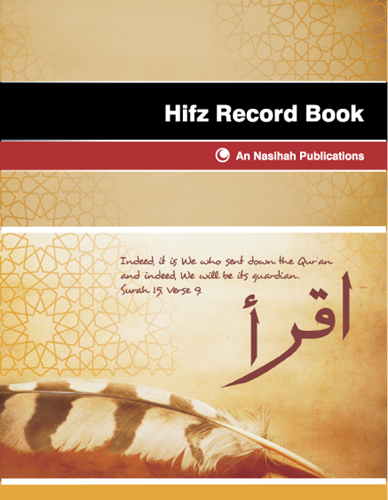 An Nasihah Hifz Record Book