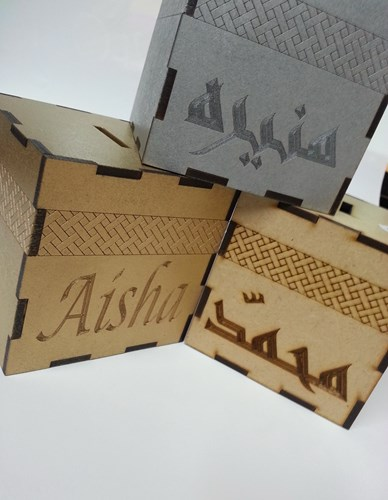 Baby Gifts For Muslim : Personalised islamic gifts bags