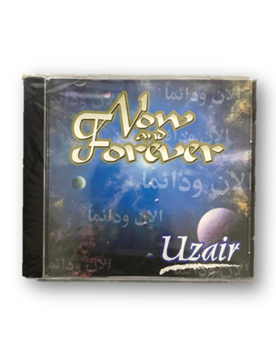 Now and Forever - Uzair