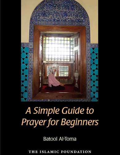 A SIMPLE GUIDE TO PRAYER FOR BEGINNERS: FOR NEW MUSLIM