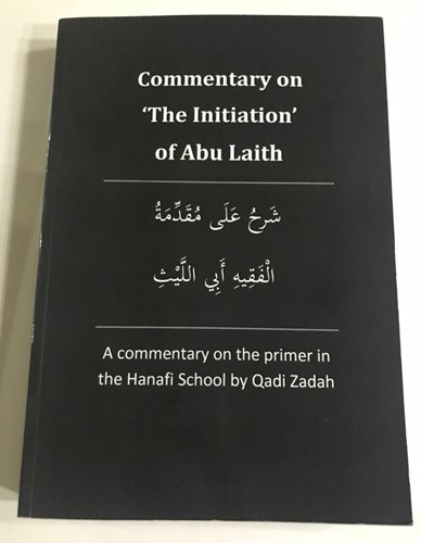 Commentary on The Initiation of Abu Laith