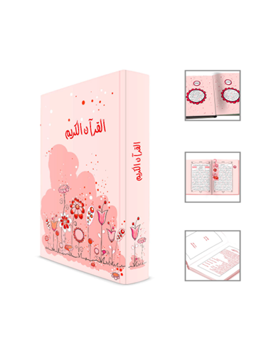 A5 Pink Flowers Quran