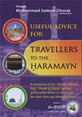Useful Advice for Travellers to the Haramayn
