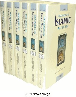 Discourses on Islamic Way of Life : 6 Volume Set - Justice Mufti Muhammad Taqi Usmani