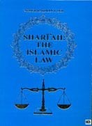 SHARIAH THE ISLAMIC LAW