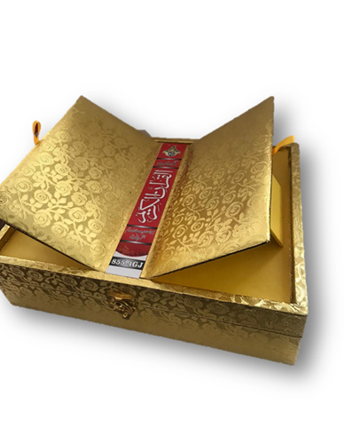 Gold Quran Box with Rihal Stand and Quran
