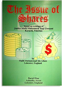ISSUE OF SHARES