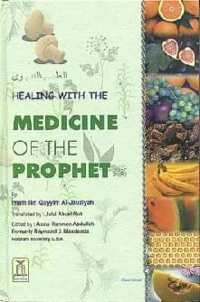 HEALING WITH THE MEDICINE OF THE PROPHET