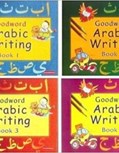 Goodword Arabic Writing Book 1, 2, 3, 4