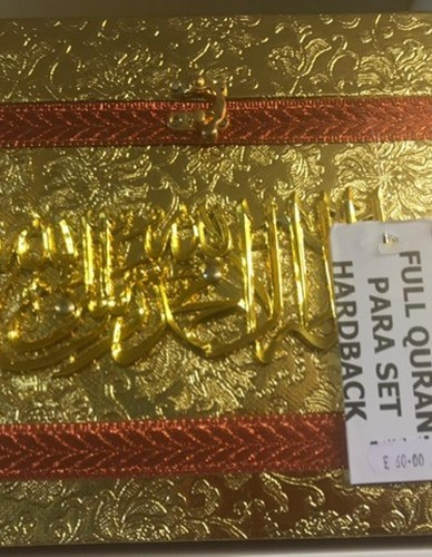 QURAN SET - 30 INDIVIDUAL PARTS IN BEAUTIFUL GOLD QURAN BOX