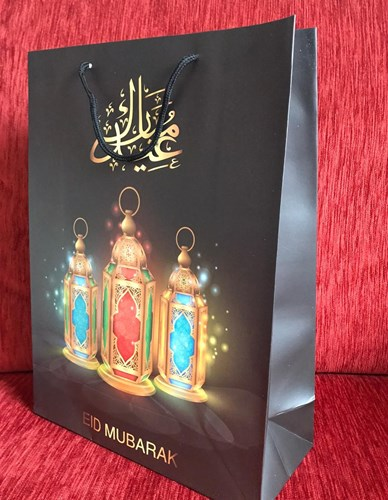 Eid Gift Bags - 99p each for 10!