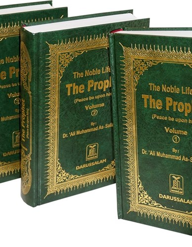 Noble Life of the Prophet (saw) 3 volume set