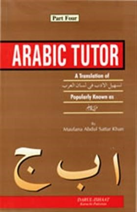 ARABIC TUTOR - PART 4