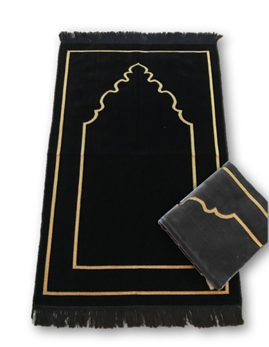 Dome - Minimalistic Prayer Mats