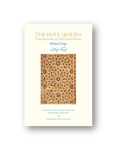 The Holy Quran: Translations of Selected Verses