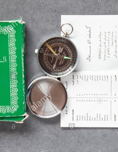 Qiblah Compass in Casing