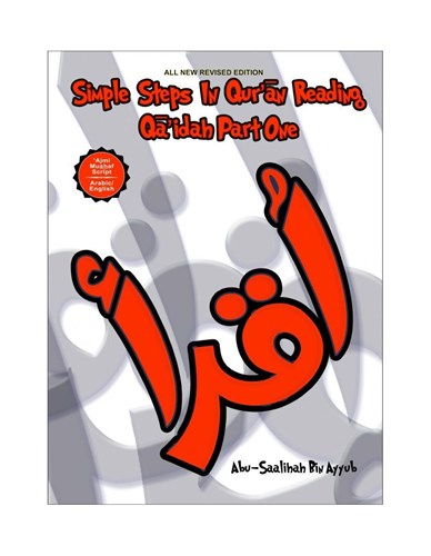 SIMPLE STEPS IN QURAN READING, Ajmi and Madinah Script (set of 2)